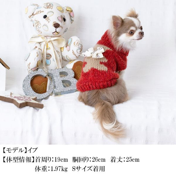 クレイジーブー CRAZYBOO くまさん手編みラメニット