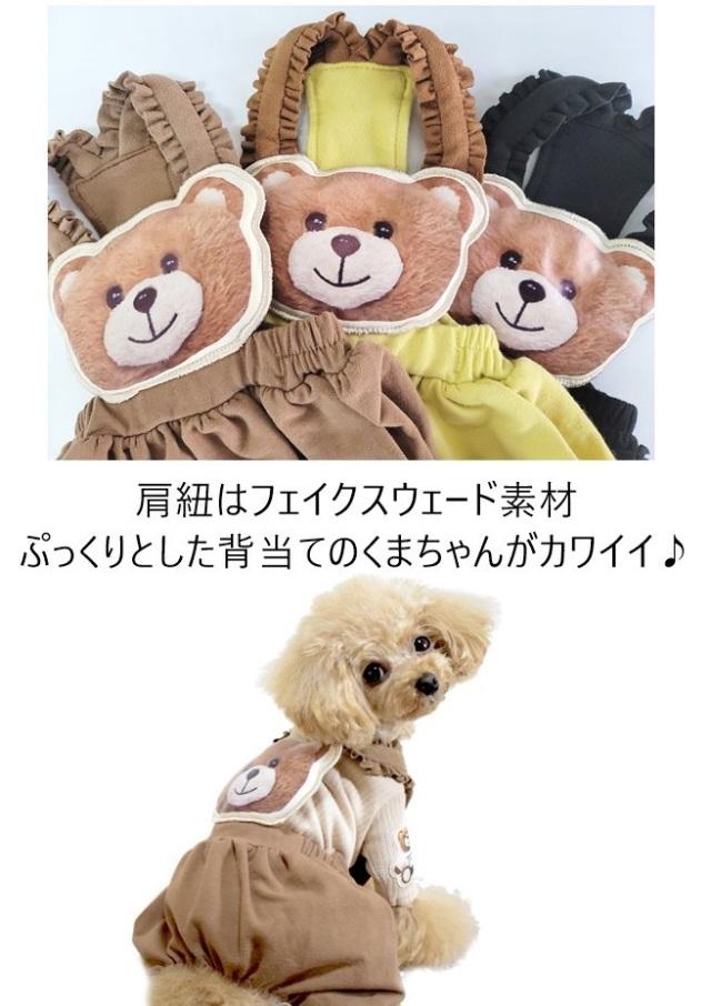 サーカスサーカス circus circus Toy Bear Over PT