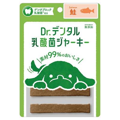 Dr.デンタル 乳酸菌ジャーキー 鮭 通常タイプ 6本入り