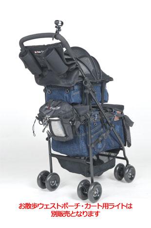 Mother Cart(マザーカート)【着替用】アジリティーインディゴデニム 上段