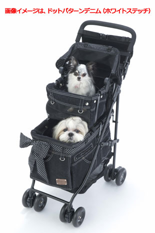 Mother Cart(マザーカート)【着替用】アジリティー ドットパターンデニムゴールドステッチ 上段