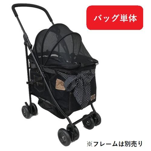 【着替用】マザーカート アジリティー ブラックデニム ゴールドステッチ