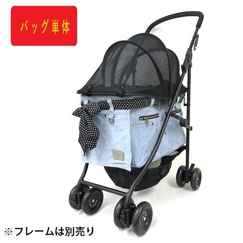 【着替用】マザーカート Mother Cart アジリティー デニム