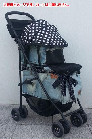 Mother Cart(マザーカート) 上段専用 UVカットドットジャバラカバー(Lapule用・Agility用選択可)