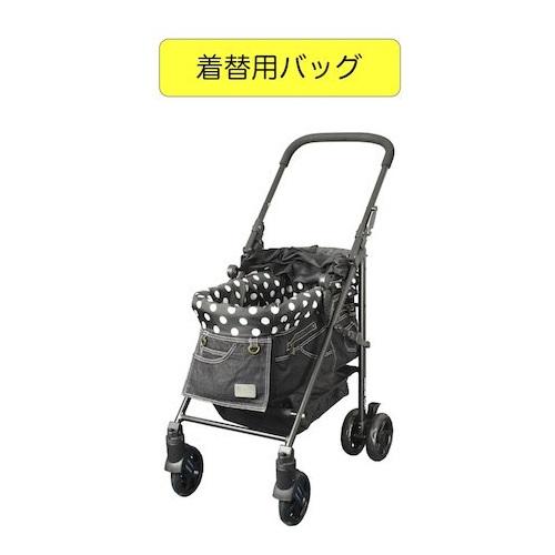 Mother Cart(マザーカート)【着替用】 ラプレ Lサイズ ブラックデニム (前面メッシュ新型)