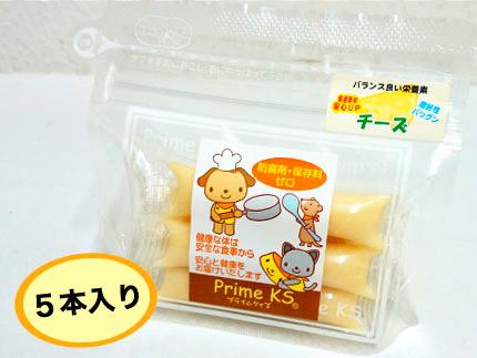 プライムケイズ プライムチーズ 5本入