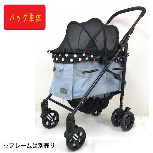 Mother Cart(マザーカート)【着替用】ラプレ Lサイズ デニム (全面メッシュ新型・バック単体)