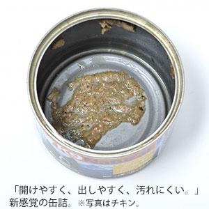 K9ナチュラル K9Natural K9ナチュラル プレミアム缶 グリーントライプ