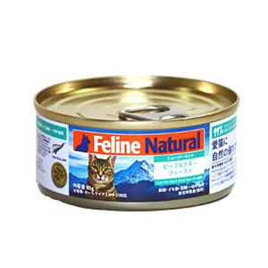 K9ナチュラル K9Natural フィーラインナチュラル プレミアム缶 ビーフ&ホキ・フィースト