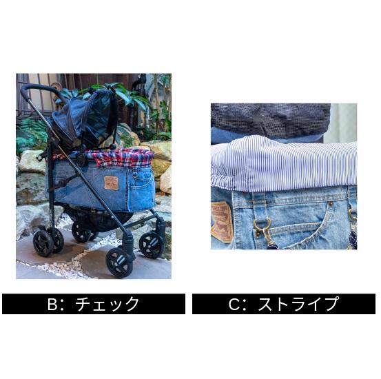Mother Cart(マザーカート) インナーバッグ