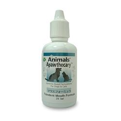 アニマル エッセンシャルズ ANIMAL Essentials マウスフォーミュラ