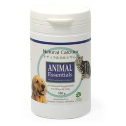 アニマル エッセンシャルズ ANIMAL Essentials ナチュラルカルシウム