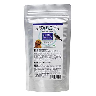 アニマル エッセンシャルズ ANIMAL Essentials ビタミン・ハーブ プレミアムトッピング 100g