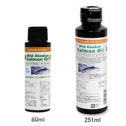 アニマル エッセンシャルズ ANIMAL Essentials ワイルドアラスカンサーモンオイル