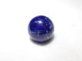 RB0322 ラピスラズリ スフィア(丸玉) 直径:39.3mm