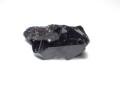 MB1105 【限定入荷】 山東省産 モリオン(黒水晶) 原石 239.8g