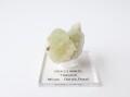 AB2600 ブラジリアナイト 原石