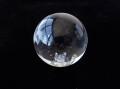 CCD186 【稀少】 レムリアンシードクリスタル(ミラージュ/キャット) スフィア(丸玉) 直径:58mm