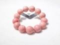 CQ0015 【珍品】 ピンクゾイサイトクォーツ 15mm~16mm ブレスレット ◇ネコポス対応可◇