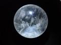 RO0066 ☆プレミアム☆ ファントム/ブルーラダー(エンジェルラダー)クォーツ スフィア(丸玉) 直径:12.1cm 重量:1614g ☆台座クッション付き☆