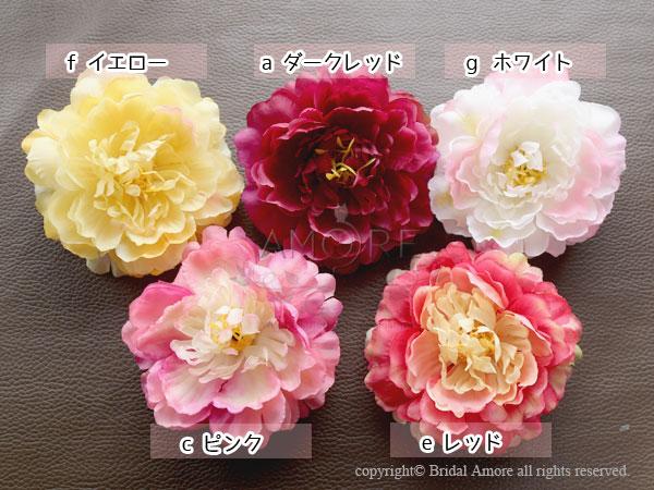 花飾り(ヘッドドレス、ブローチ、髪飾り)(f001)