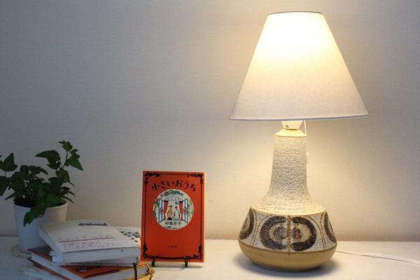 Soholmスーホルム       テーブルランプ (高さ 約43cm)