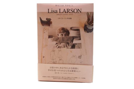 Lisa Larson作品集     「作ることは、生きること。」