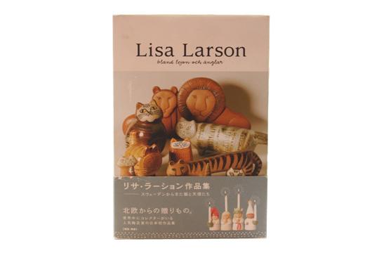Lisa Larson作品集     スウェーデンからきた猫と天使たち