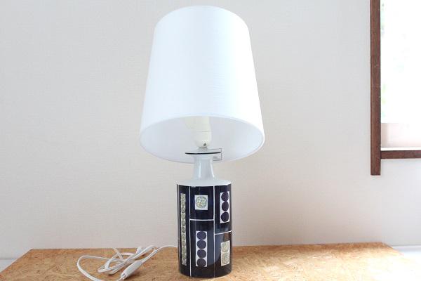 Aluminia/Royal Copenhagen        TENERA テネラ / 卓上ランプ