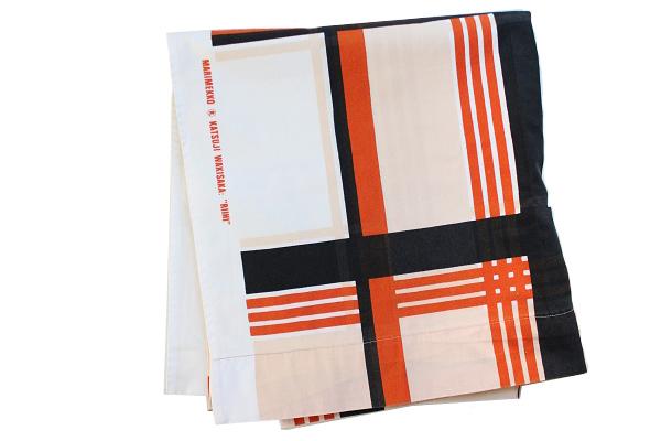北欧ヴィンテージ         marimekko RIIHI リーヒ  154cm×135cm / ブラウンオレンジ No.1