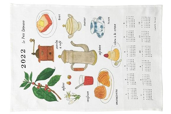キッチンクロス        カレンダークロス 2022年 coffee/ fog linen work