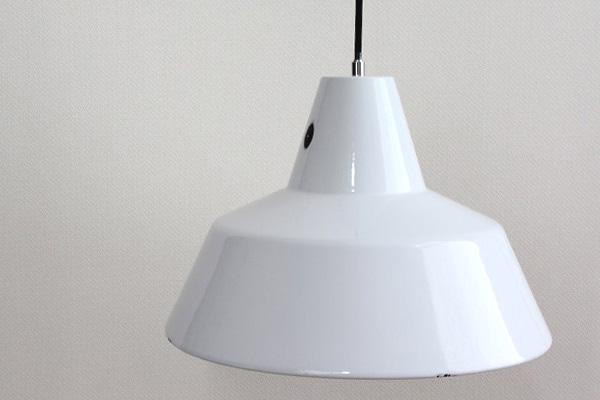 Louis Poulsen          琺瑯ランプ 35cm (送料無料)