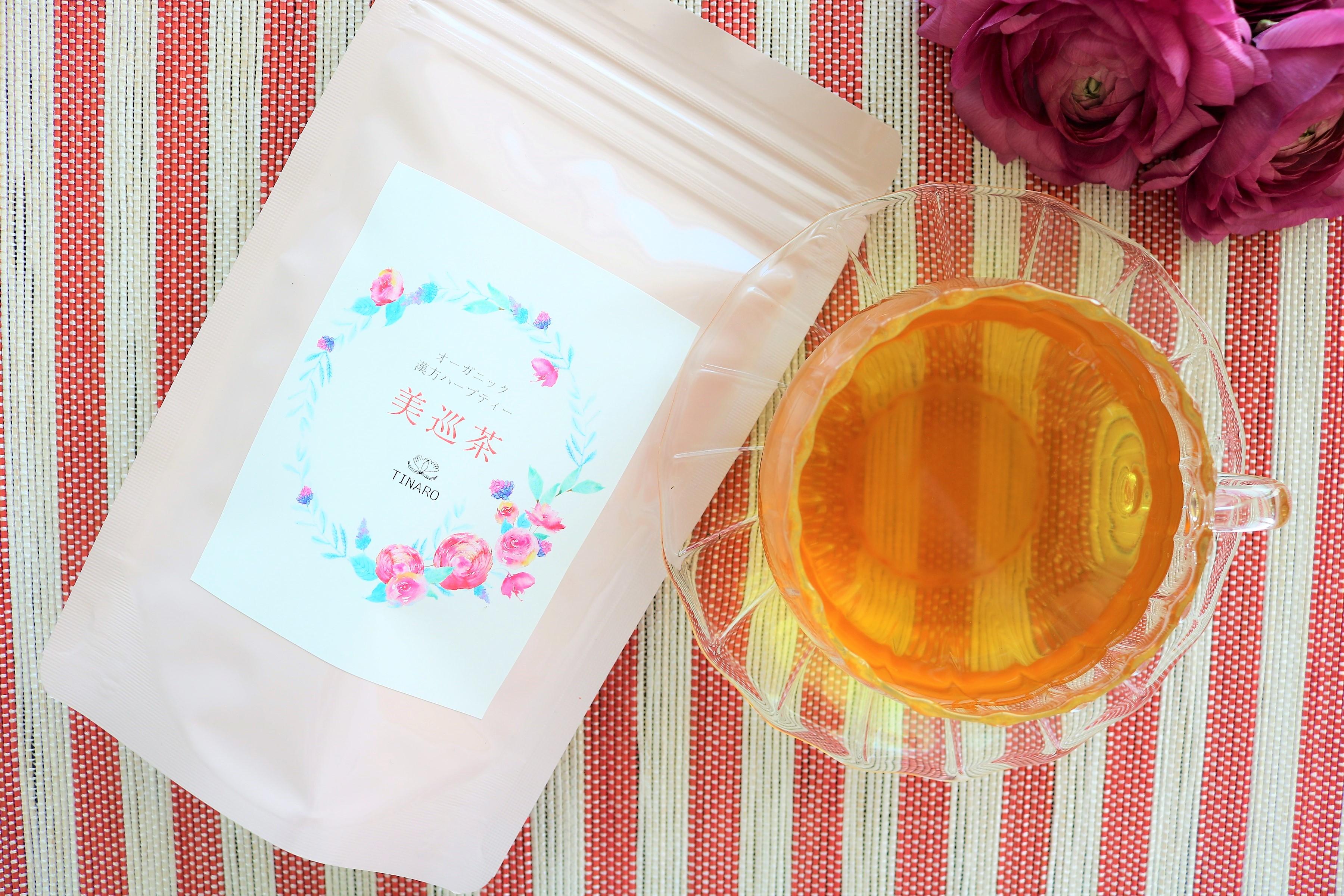 美巡茶(オーガニック漢方ハーブティー)3袋セット-送料無料