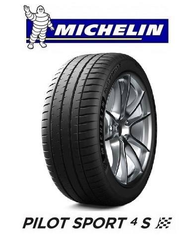 MICHELIN ミシュラン  Pilot Sport 4 S パイロットスポーツ4S 255/30R22  95Y XL