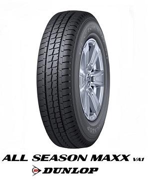 ダンロップ オールシーズンVA1 145/80R12 80/78N  ALL SEASON MAXX VA1
