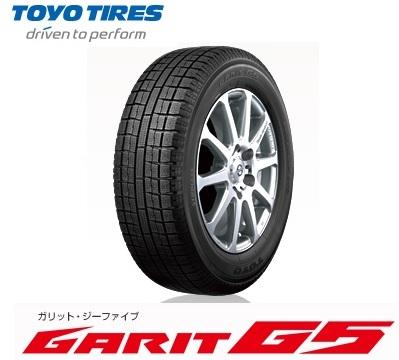 TOYO  GARIT G5  165/65R14 79Q  トーヨー スタッドレス ガリットジーファイブ