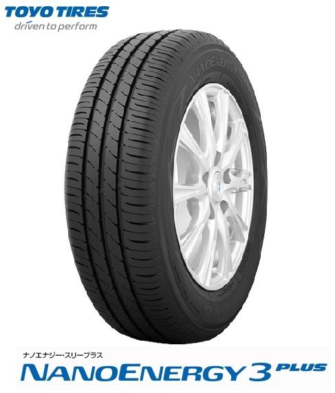 TOYO トーヨー NANO ENERGY3 PLUS 215/55R17 94V ナノエナジー3プラス