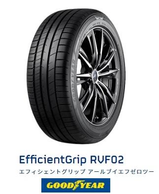 グッドイヤー エフィシエントグリップ RVF02 225/50R18 99V XL GOODYEAR EfficientGrip RVF02