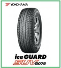 YOKOHAMA ヨコハマ  iceGURAD SUV G075 195/80R15 107/105L    スタッドレス アイスガードSUV