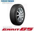 TOYO  GARIT G5  215/60R16 95Q  トーヨー スタッドレス ガリットジーファイブ