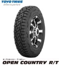 TOYO トーヨー OPEN COUNTRY R/T 225/60R17 99Q
