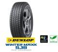 DUNLOP ダンロップ  WINTER MAXX SJ 8  235/55R19 101Q  スタッドレス ウインターマックスSJ8