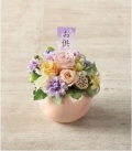 彩花(さいか)供花 プリザーブドフラワー