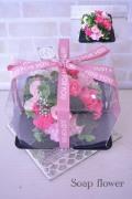 フレグランスソープフラワー ミニピンクケーキ
