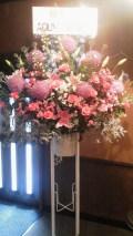 スタンド祝い花(一段お任せ)