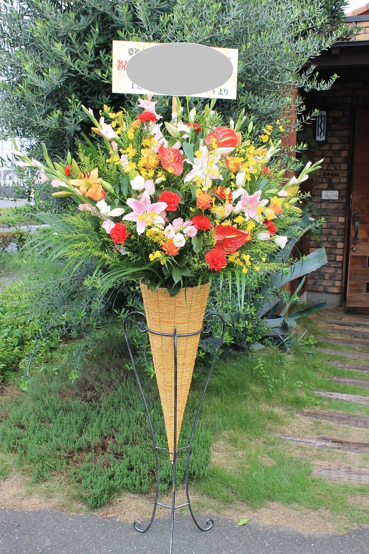 お祝いスタンド装花   コーンブラウンスタンドタイプ