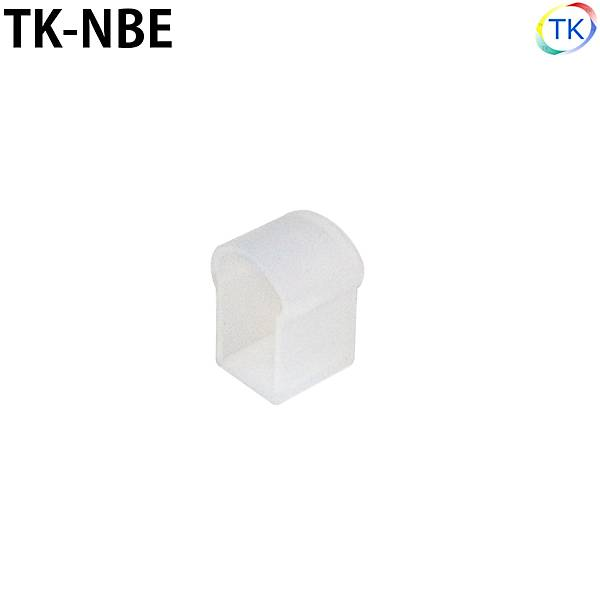 TK-24-NB281用 エンドキャップ 【メール便配送は代引き・日時指定不可