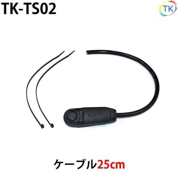 トーチスイッチ B型 丸型 押しボタンタイプ TIG溶接 プラズマ 25cm TK-TS02