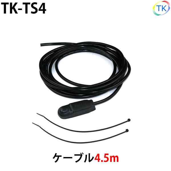 トーチスイッチ B型 丸型 押しボタンタイプ TIG溶接 プラズマ 4.5m TK-TS4