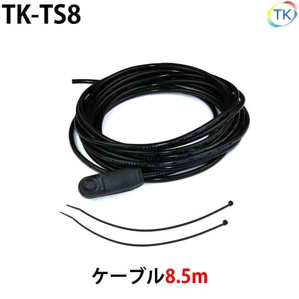 トーチスイッチ B型 丸型 押しボタンタイプ TIG溶接 プラズマ 8.5m TK-TS8